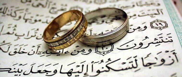 islamda çok evlilik